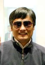 Chen Guangcheng, niewidomy chiński dysydent fot. U.S. Department of State