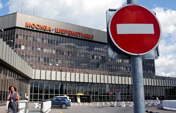 Moskiewskie lotnisko Szeremietiewo fot. Maxim Shipenkov/PAP/EPA
