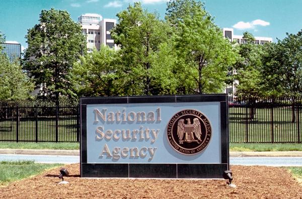 Siedziba Zarządu Bezpieczeństwa Narodowego (NSA) w Fort Meade w stanie Maryland fot. Jim Lo Scalzo/PAP/EPA