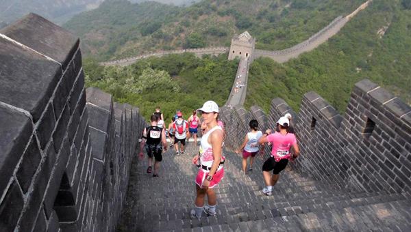Renata Kriss – Wall of China