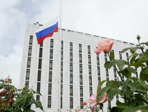 Russian Embassy open for signing of condolence book.