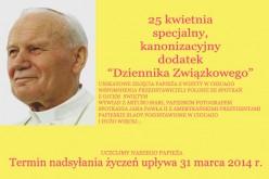 """""""Dziennik Związkowy"""" uczci kanonizację bł. Jana Pawła II"""