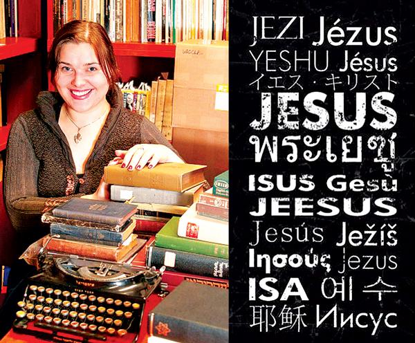 Agnieszka Ilwicka-Sheppard fot.arch. pryw. Agnieszki Ilwicka-Sheppard