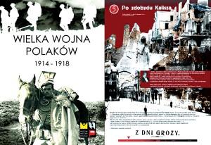 """Plakaty z wystawy """"Wielka wojna Polaków 1914-1918"""" fot.Muzeum Historii Polski"""