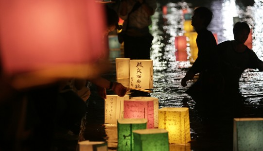 69 rocznica zrzucenia bomby atomowej na Hiroshimę