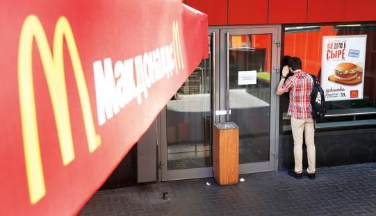 Rosja. Zamknięto już 12 barów McDonald's