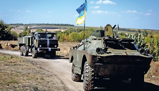 Ukraina na pierwszym planie szczytu NATO
