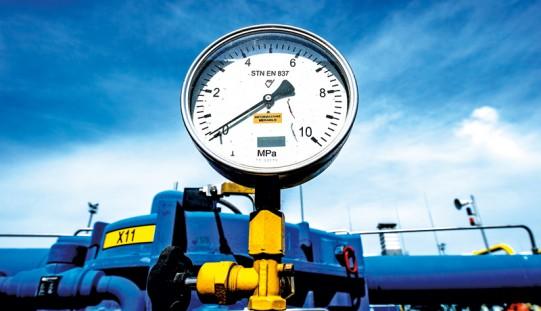 Ukraina i KE mają wspólne stanowisko ws. rozmów gazowych z Rosją