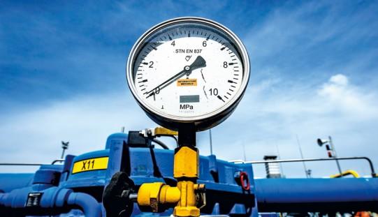 Gazprom: gaz może popłynąć na Ukrainę w przyszłym tygodniu