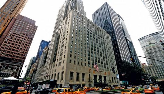 Hotel Waldorf Astoria w rękach Chińczyków, Waszyngton zaniepokojony