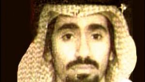 Abd al-Rahim al-Nashiri fot.Wikipedia