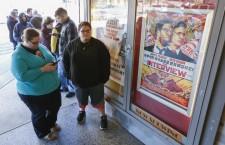 Controversial movie 'The Interview' screens in Atlanta, Georgia.