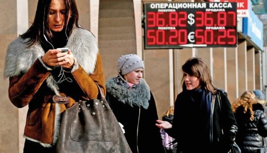 """Lobby bankowe: Recesja w Rosji może być """"bardzo głęboka"""""""