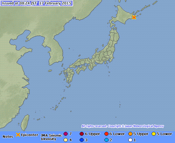 fot. Japan Meteorological Agency