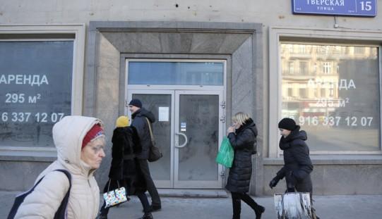 Ukraina. Panika w sklepach: ludzie kupują wszystko