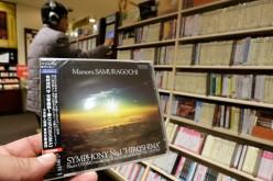 Wzrost zysków ze sprzedaży cyfrowej muzyki; spadek wpływów z CD