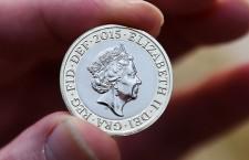 Queen?s fifth coin portrait