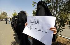 Anti terrorism rally in Yemen