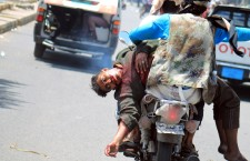Yemenis in Taiz protest Houthi occupation of town