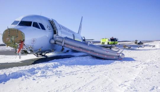Twarde lądowanie samolotu Air Canada