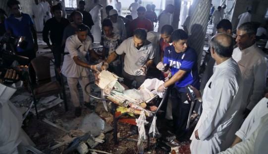 Arabia Saudyjska: 20 zabitych w zamachu na meczet; ataku dokonało IS