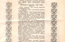 Trzeci maj 1918 v. 1, #1- wydawnictwo WNP, N. Jork 1918