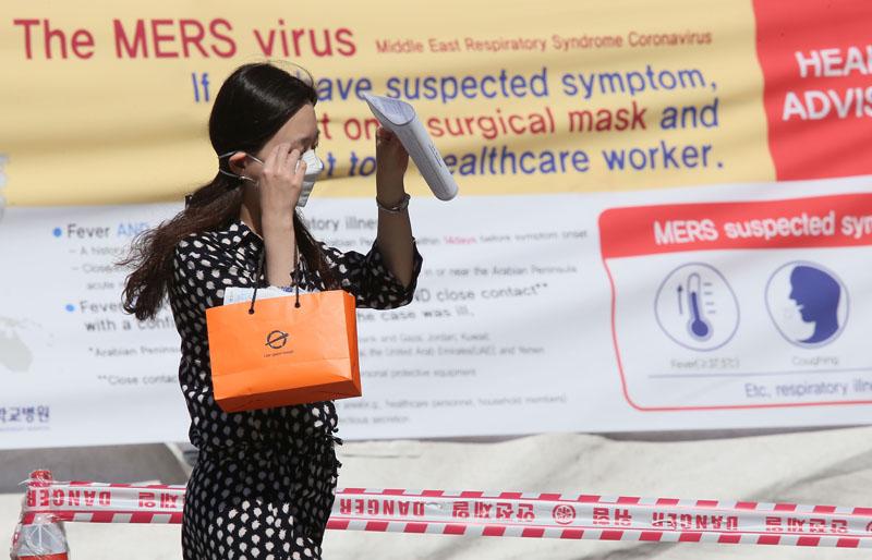 Kobieta w masce przed szpiotalem w Seulu fot.Yonhap/EPA