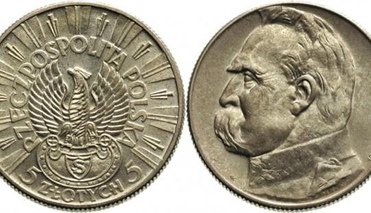 Polskie monety z okresu międzywojennego w kolekcji MPA