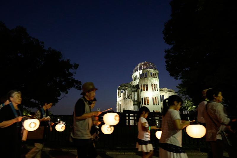 fot.Kiyoshi Ota/EPA