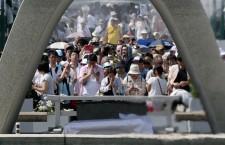 70th anniversary of atomic bombing of Hiroshima