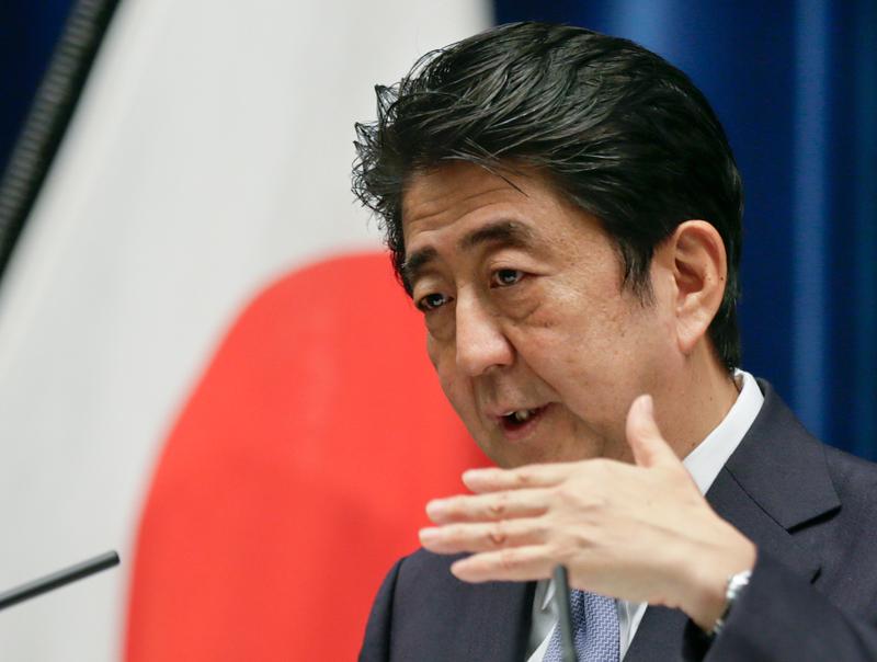 Shinzo Abe fot.Kimimasa Mayama/EPA