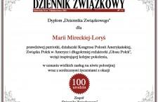LORYS_dyplom