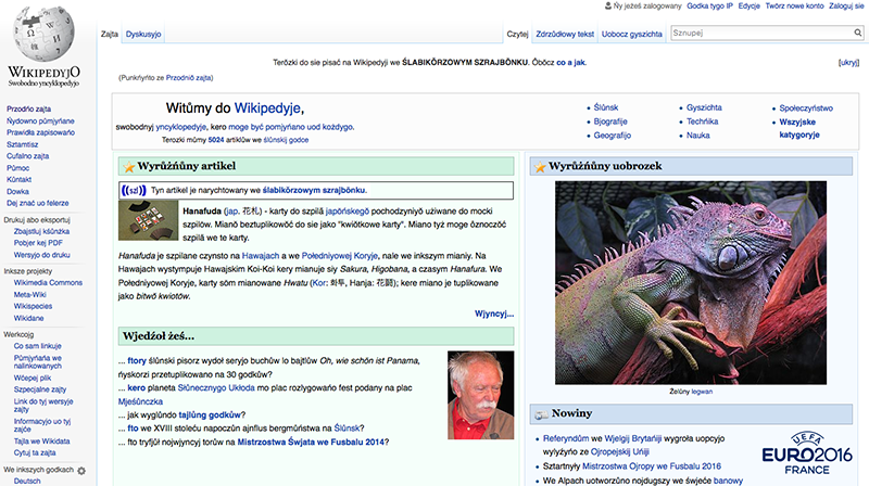 fot.Wikipedia screenshot