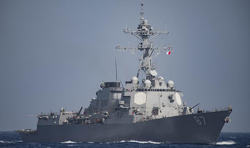 fot.MC3 J. Alexander Delgado/US Navy/EPA