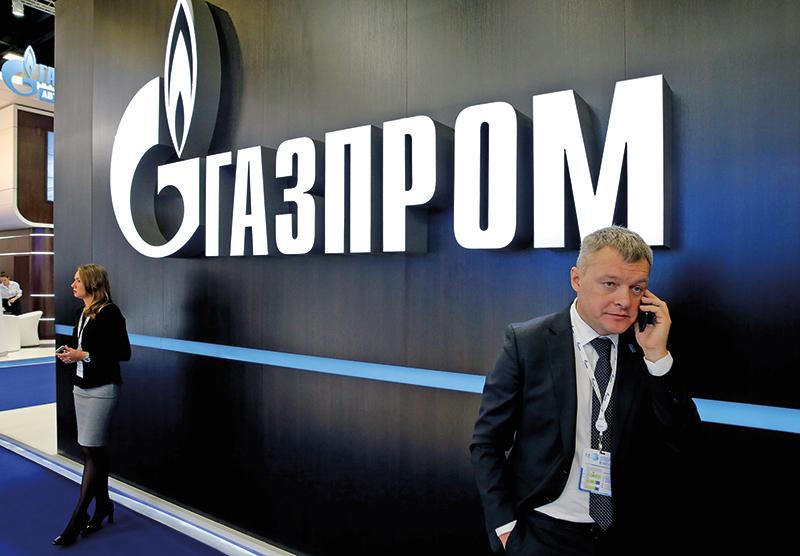 fot.Anatoly Maltsev/EPA