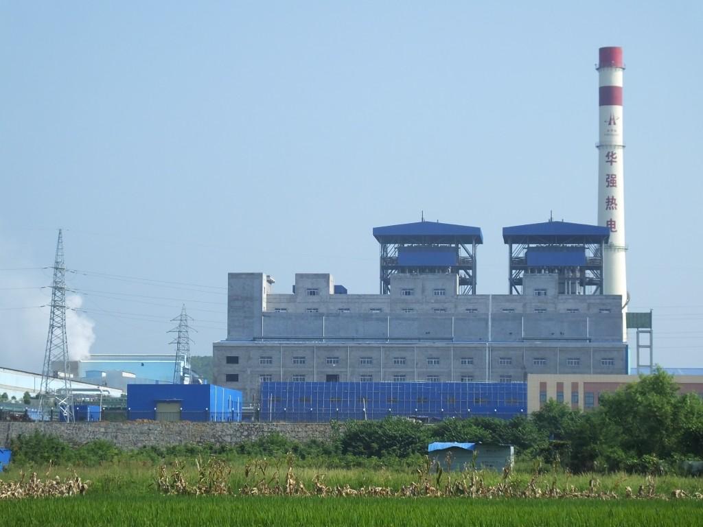 fot.EPA/LIU JUNFENG CHINA OUT