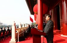 70th anniversary of founding of People's Republic of China, Beijing - 01 Oct 2019
